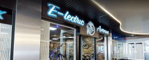 Shop signage designed by Yellow Circle for E-lectric Avenue